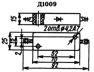 Корпус выпрямительного столба Д1009