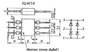 Корпус диодного моста КЦ407