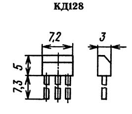 Корпус диода КД128