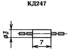 Корпус диода КД247