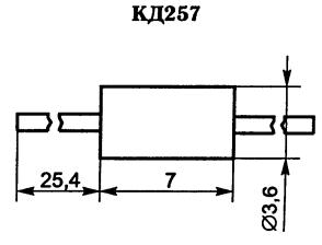 Корпус диода КД257