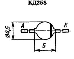 Корпус диода КД258