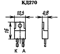 Корпус диода КД270
