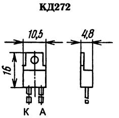 Корпус диода КД272