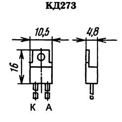 Корпус диода КД273