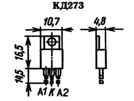 Корпус сдвоенного диода КД273