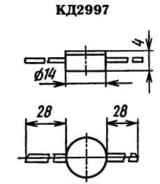 Корпус диода КД2997