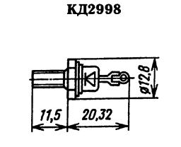 Корпус диода КД2998