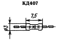 Корпус диода КД407
