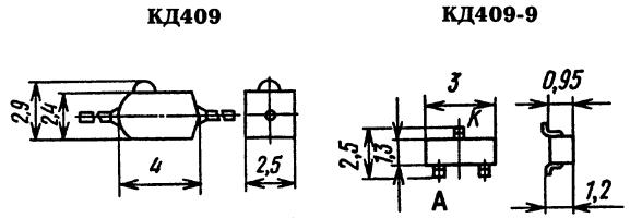 Корпус диода КД409