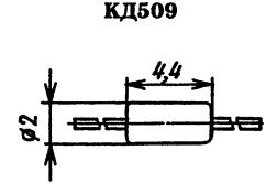 Корпус диода КД509