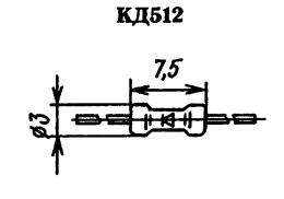 Корпус диода КД512