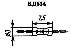Корпус диода КД514