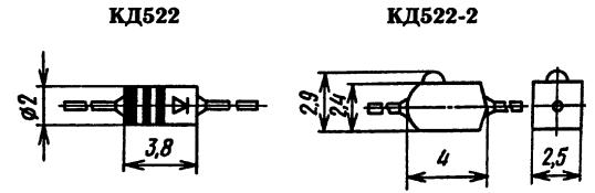 Корпус диода КД522