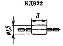 Корпус диода КД922