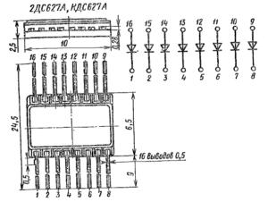 Корпус диодных матриц КДС627, 2ДС627