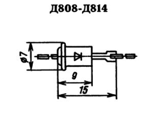 Корпус стабилитронов Д808 - Д814