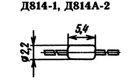 Корпус стабилитронов Д814-1, Д814-2