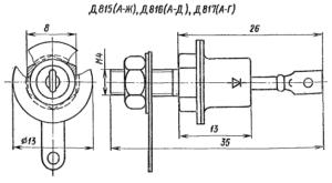 Корпус стабилитронов Д815, Д816, Д817
