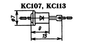Корпус стабилитронов КС107, КС113