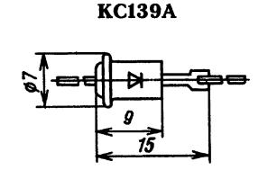 Корпус стабилитрона КС139А