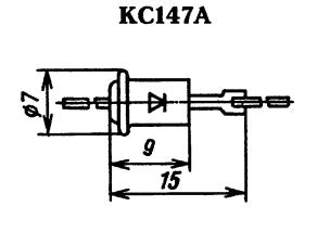Корпус стабилитрона КС147А