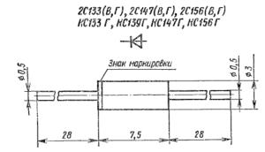 Корпус стабилитрона КС147Г