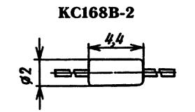 Корпус стабилитрона КС168В-2