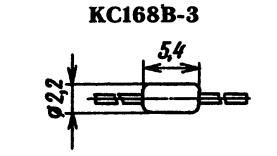 Корпус стабилитрона КС168В-3