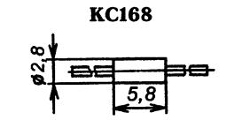 Корпус стабилитрона КС168А1