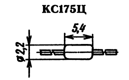 Корпус стабилитронов КС175Ж, КС175Ц
