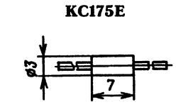 Корпус стабилитрона КС175Е