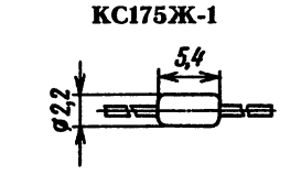 Корпус стабилитрона КС175Ж-1