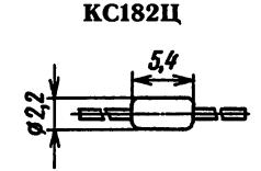 Корпус стабилитронов КС182Ц, КС182Ж