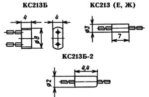 Типы корпусов стабилитрона КС213
