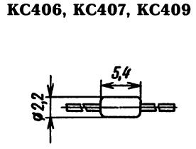 Корпус стабилитронов КС406, КС407, КС409