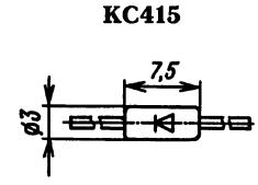 Корпус стабилитрона КС415