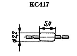 Корпус стабилитрона КС417