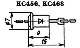 Корпус стабилитронов КС456, КС468