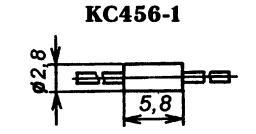 Корпус стабилитрона КС456А1