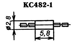 Корпус стабилитрона КС482А1