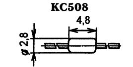 Корпус стабилитрона КС508