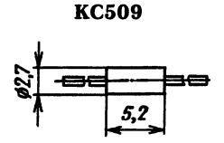 Корпус стабилитрона КС509