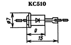 Корпус стабилитрона КС510