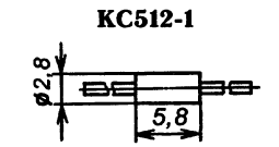 Корпус стабилитрона КС512А1