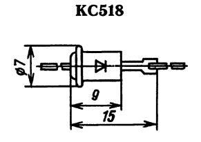 Корпус стабилитрона КС518