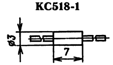 Корпус стабилитрона КС518А1
