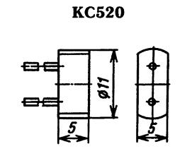 Корпус стабилитрона КС520