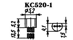 Корпус стабилитрона КС520А1