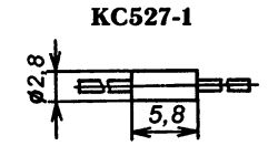 Корпус стабилитрона КС527А1